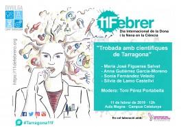 11febrer2019_campus-catalunya-urv
