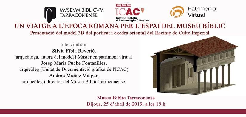 Invitació a la presentació del model 3D - Museu Bíblic Tarrconense