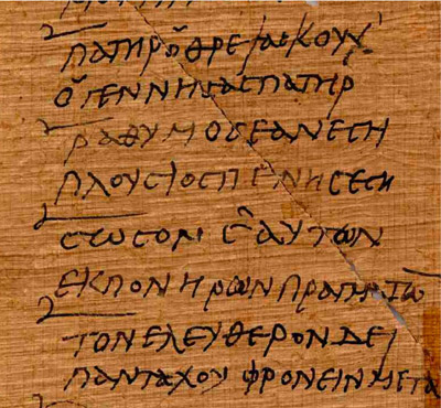 Papir grec procedent d'Egipte. Màximes de Menandre